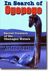 "Lake Okanagan's ""Ogopogo"""